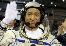 chineseastronaut