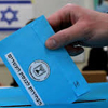 Notes on the Israeli elections