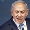 Will Bibi Netanyahu be re-elected?