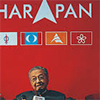 Lost Malaysian Hopes and the Pakatan Catch 22