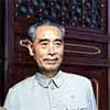 Barbara Barnouin & Yu Changgen, Zhou Enlai: A Political Life