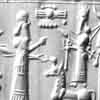 Shamash, Ishtar and Igigi - Floater structures in ancient Mesopotamia
